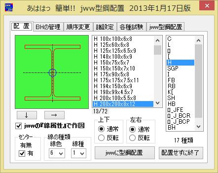 20130304jw1