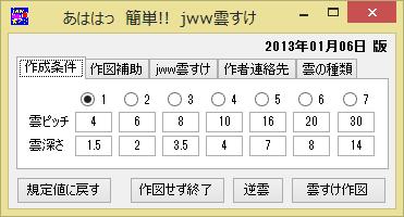 20130304jw2